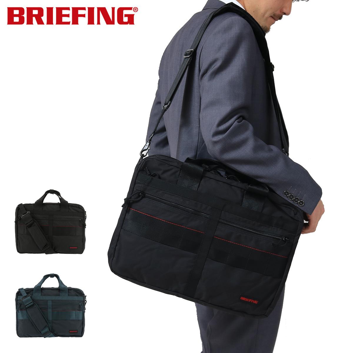 ブリーフィング ショルダーバッグ メンズ モジュールライナーMW BRM183402 BRIEFING ビジネスバッグ A4 リップストップナイロン [即日発送]【PO10】