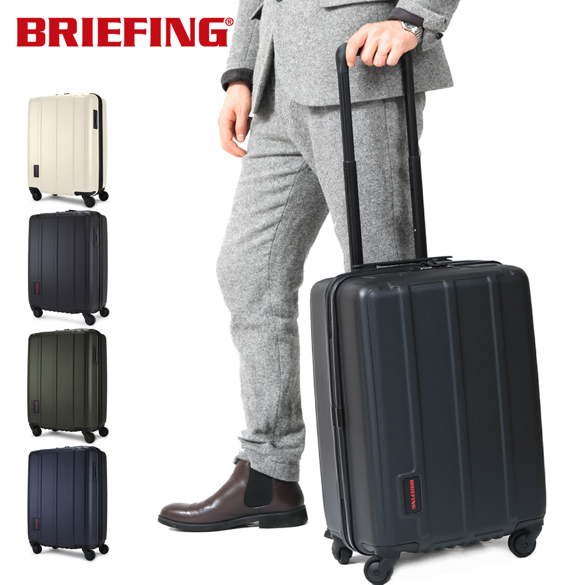 ブリーフィング スーツケース メンズ BRF304219 BRIEFING ハードケース キャリーケース ジッパー ポリカーボネート H-37 [PO10][bef][即日発送]