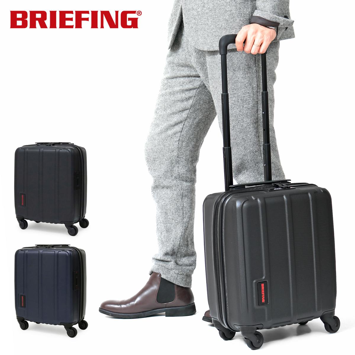 ブリーフィング スーツケース メンズ BRF350219 BRIEFING ハードケース キャリーケース ジッパー ポリカーボネート H-22 [PO10][bef][即日発送]