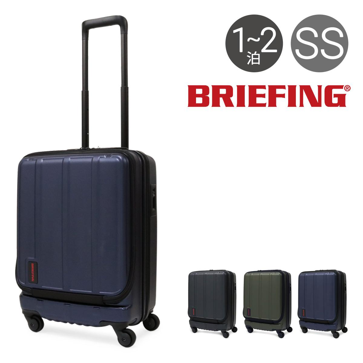 ブリーフィング スーツケース|34L 53cm 3.3kg BRF524219 H-34 F|フロントオープン ハード ファスナー TSAロック搭載 キャリーバッグ ビジネスキャリー [PO10][bef][即日発送]