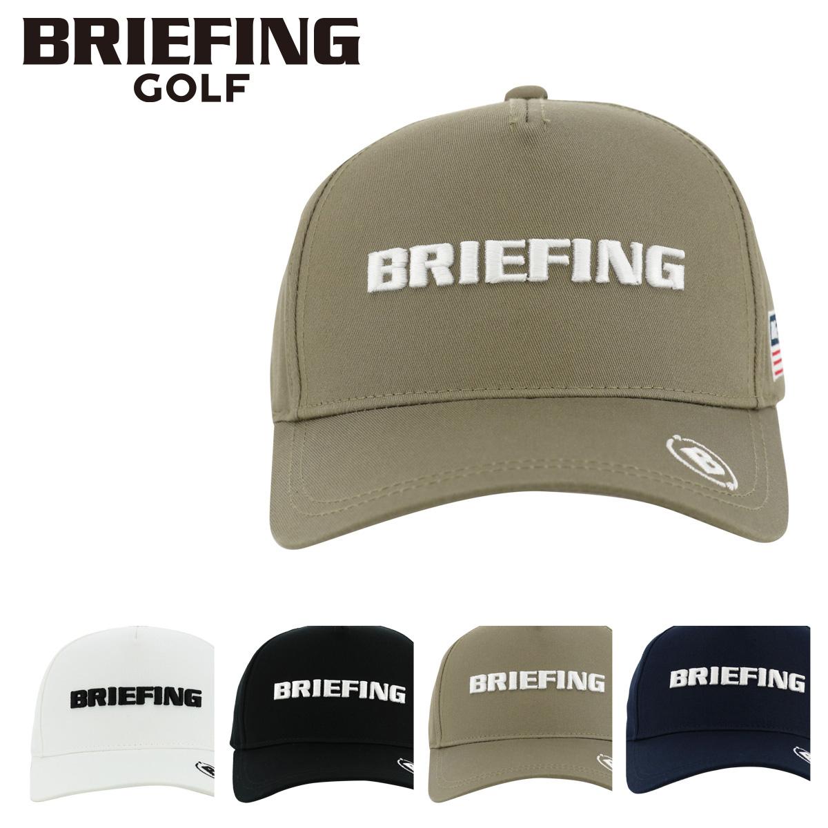 送料無料 あす楽 ブリーフィング ゴルフ キャップ 有名な サイズ調整可能 メンズ BRG203M39 bef 即日発送 BASIC BRIEFING 帽子 PO10 [正規販売店] CAP MENS
