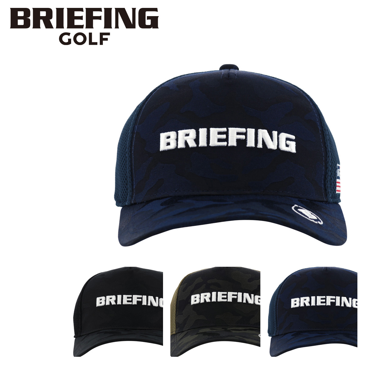 送料無料 あす楽 市販 ブリーフィング ゴルフ メッシュキャップ サイズ調整可能 メンズ BRG203M44 BRIEFING PO10 MESH CAMO 即日発送 新作 大人気 CAP MENS 帽子 bef