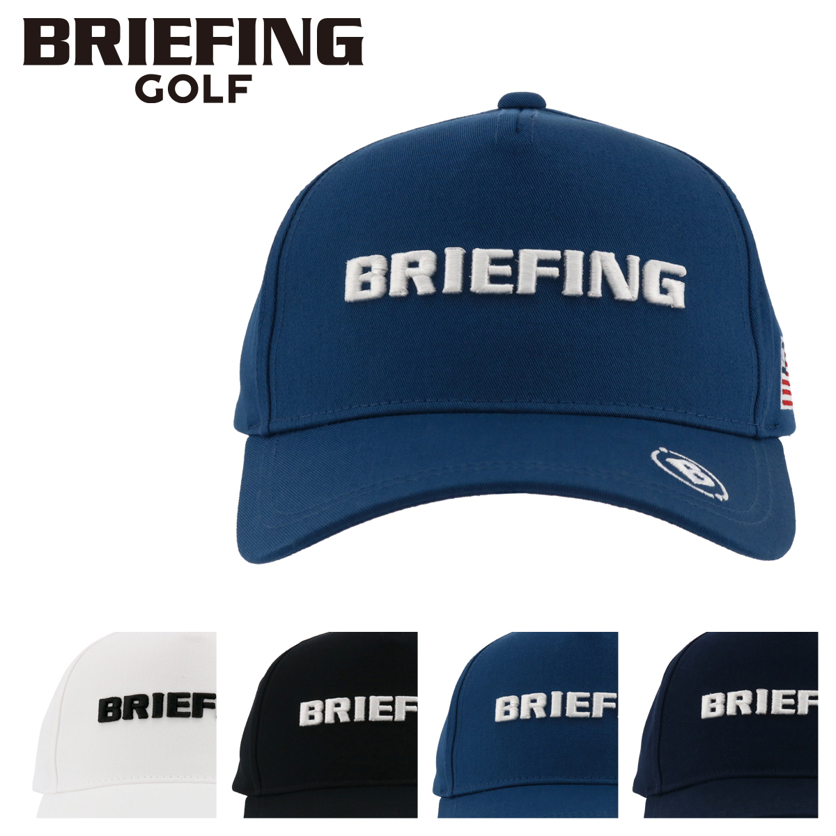 ふるさと割 送料無料 あす楽 ブリーフィング ゴルフ キャップ メンズ BRG211M45 帽子 MS bef BRIEFING 保障 BASIC 即日発送 CAP
