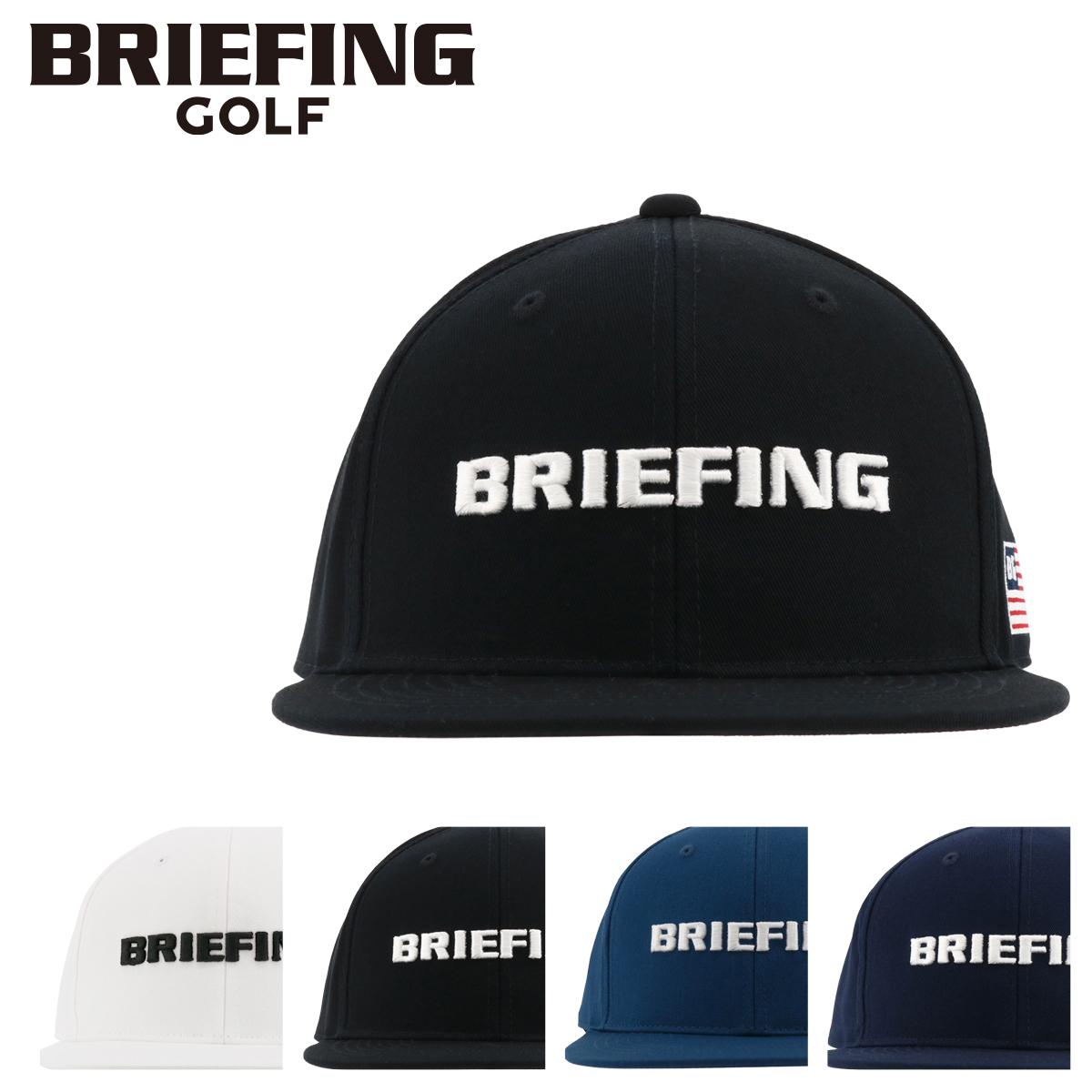 送料無料 あす楽 ブリーフィング ゴルフ 選択 キャップ メンズ BRG211M47 BRIEFING 即日発送 bef PO10 帽子 贈物 FLATVISOR CAP MS