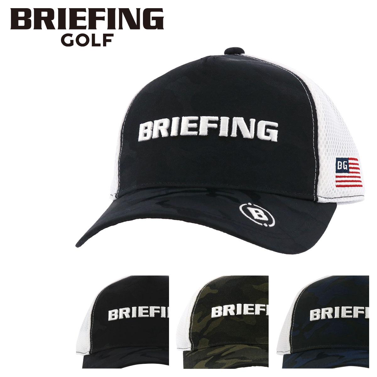 送料無料 あす楽 ブリーフィング ゴルフ メッシュキャップ メンズ BRG211M49 BRIEFING MESH 帽子 即日発送 PO10 CAMO 訳あり商品 MS bef CAP WEB限定