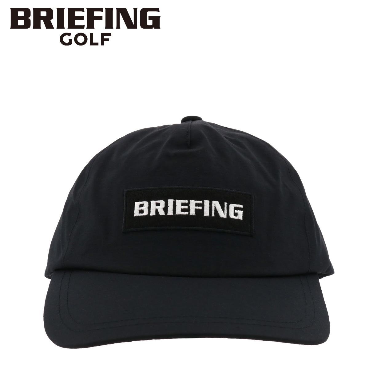 人気ショップが最安値挑戦 送料無料 あす楽 ブリーフィング キャップ 撥水 ゴルフ メンズ BRG211M66 内祝い BRIEFING 帽子 MENS 即日発送 PO10 BASIC EVENT bef RAIN レインキャップ CAP サイズ調節可能 ウォータープルーフ