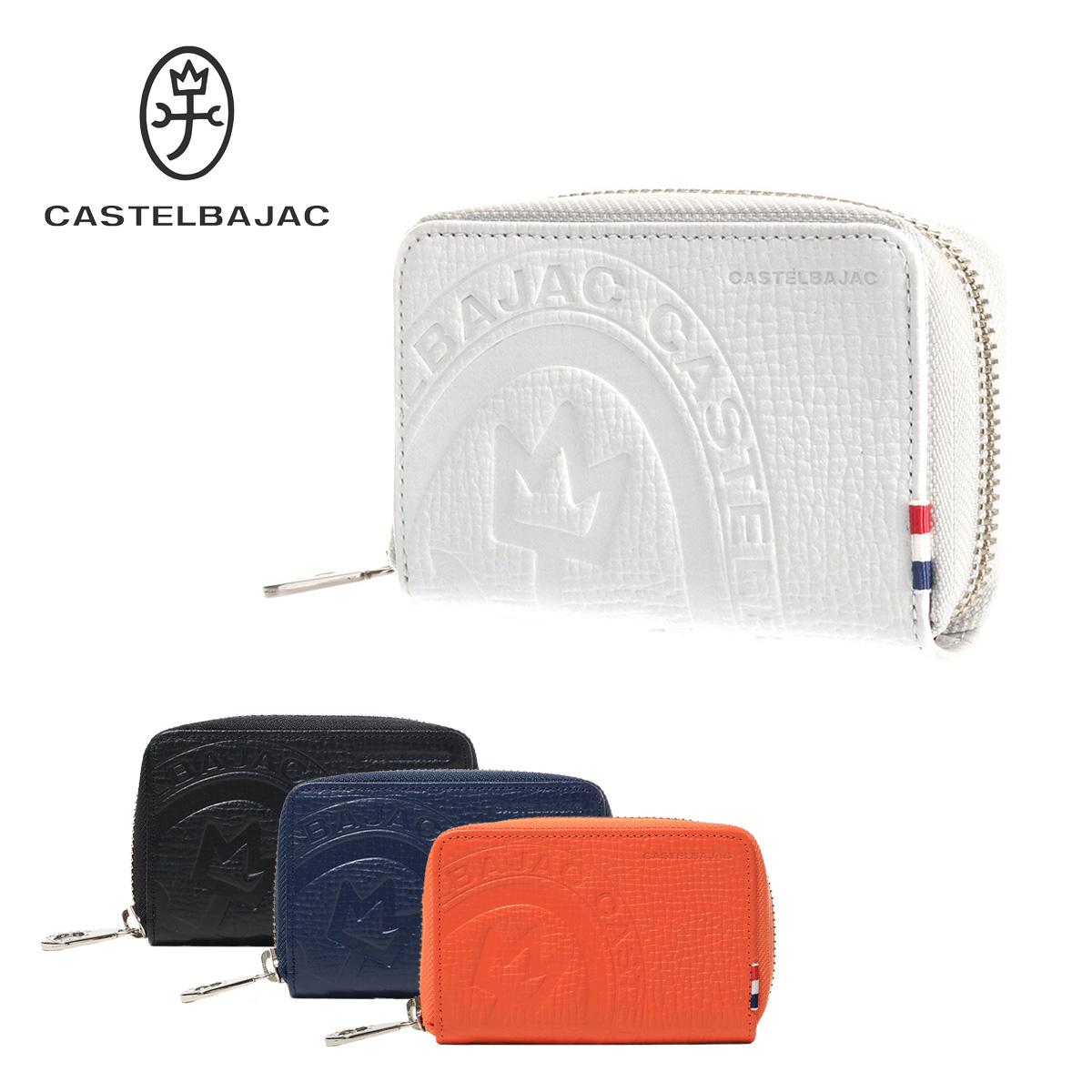 カステルバジャック キーケース メンズ ピッコロ 022612 CASTELBAJAC[PO10][bef][即日発送]