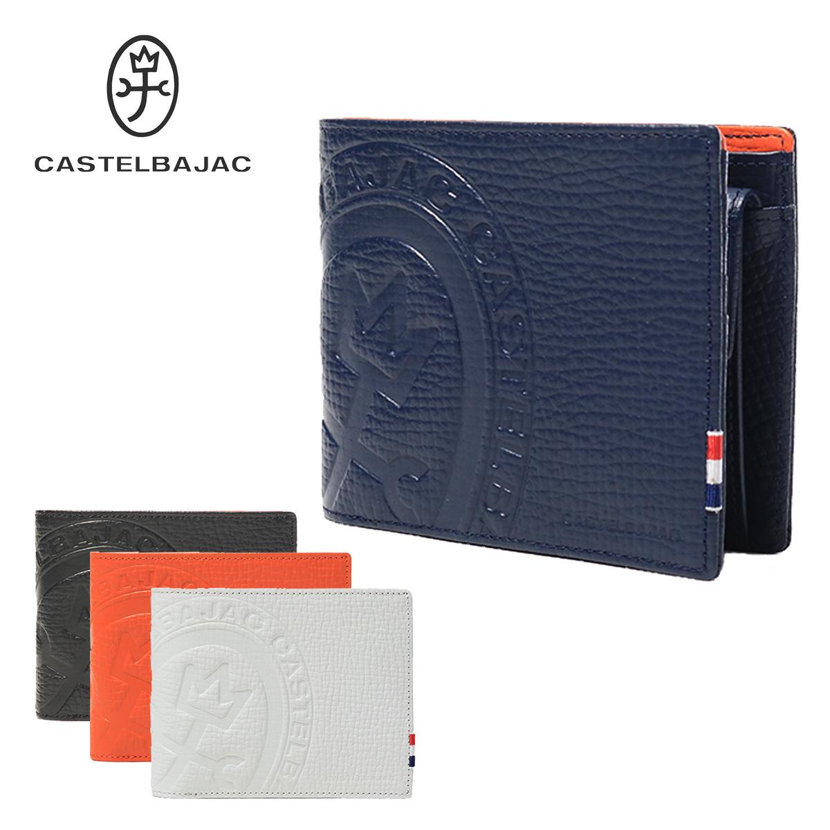 カステルバジャック 二つ折り財布 メンズ ピッコロ 022614 CASTELBAJAC 本革 レザー【PO10】