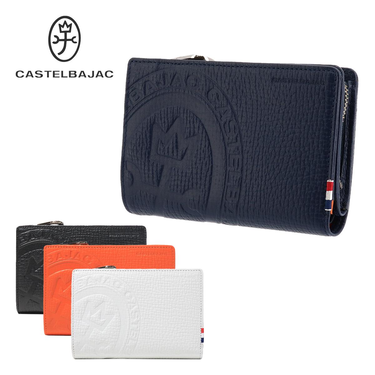 カステルバジャック 二つ折り財布 メンズ ピッコロ 022615 CASTELBAJAC 本革 レザー[PO10][bef]