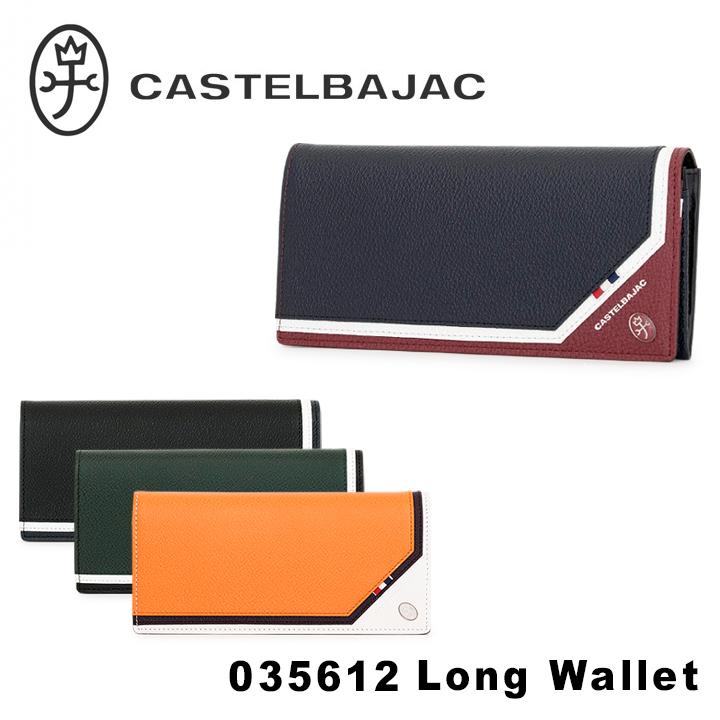 カステルバジャック 長財布 メンズ 035612 本革 レザー ブランド専用BOX付き CASTELBAJAC [PO10][bef]