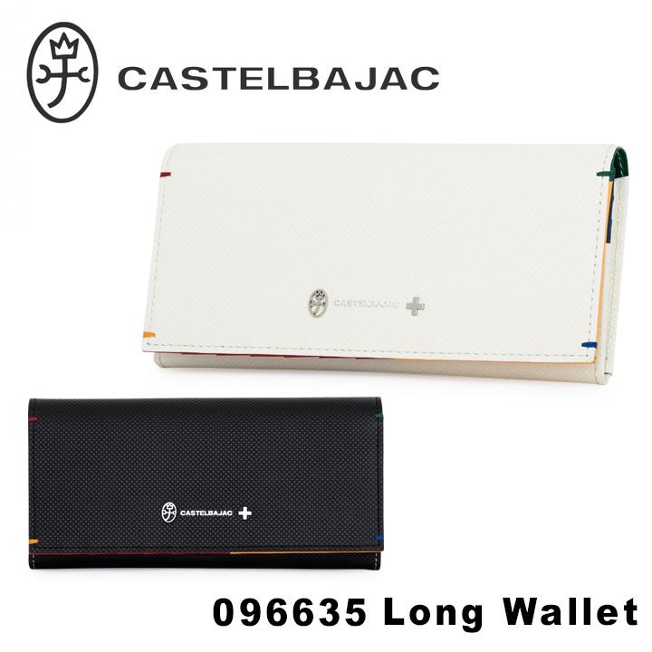 カステルバジャック 長財布 メンズ トルク 096635 本革 レザー ブランド専用BOX付き CASTELBAJAC [PO10][bef]