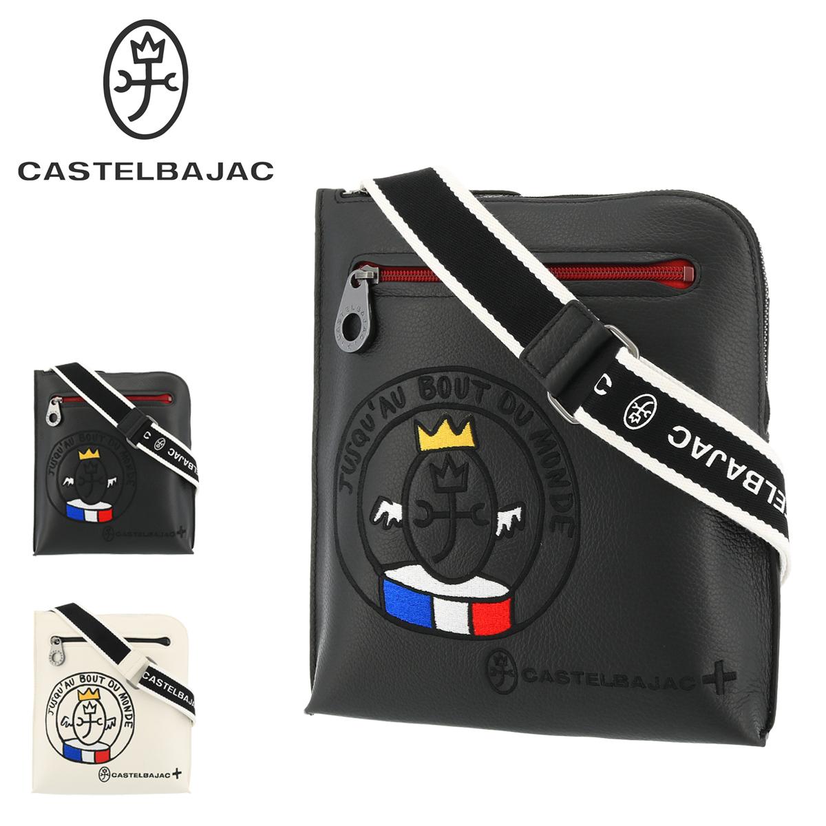 カステルバジャック ショルダーバッグ リンク メンズ 30111 CASTELBAJAC   斜めがけ 軽量 牛革 本革 レザー[PO10]
