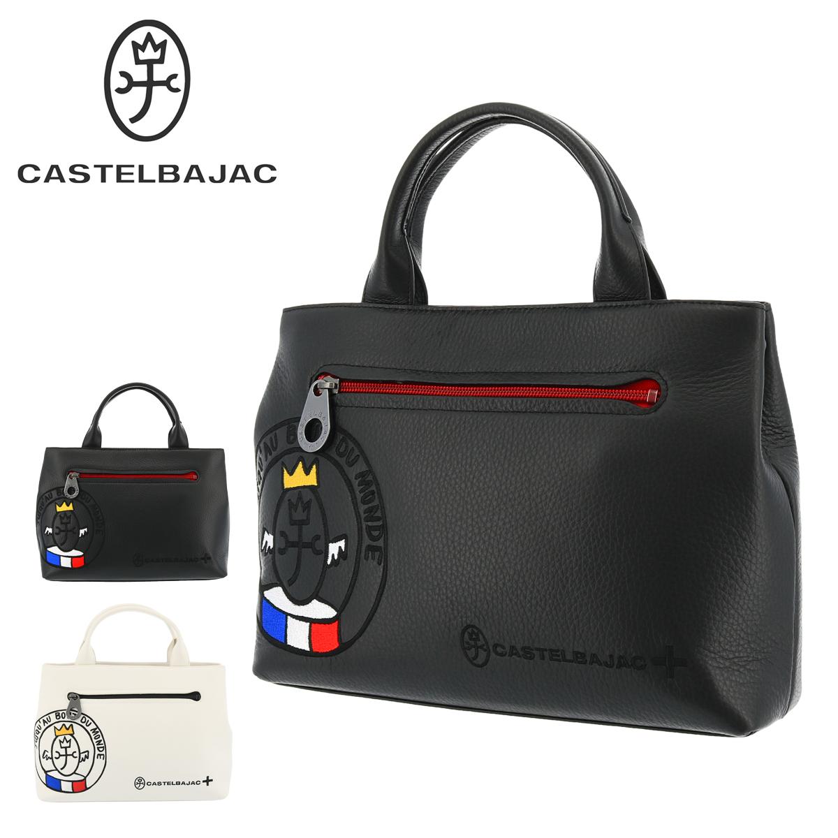 カステルバジャック トートバッグ リンク メンズ 30511 CASTELBAJAC | ドライビングトート 軽量 牛革 本革 レザー[PO10]