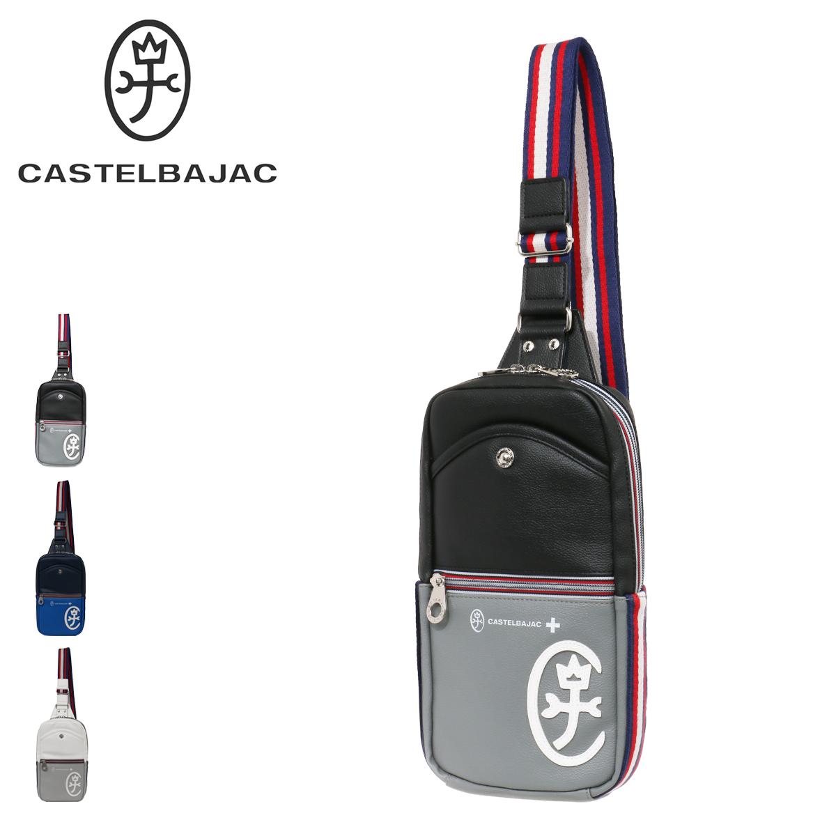 カステルバジャック ボディバッグ スキーム メンズ 60932 CASTELBAJAC A5 斜めがけ ワンショルダー[PO10][bef]