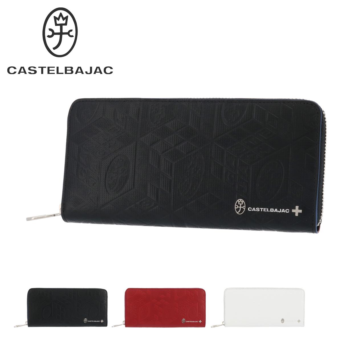 カステルバジャック 長財布 ラウンドファスナー タタン メンズ 067616 CASTELBAJAC | 牛革 本革 レザー[PO10]