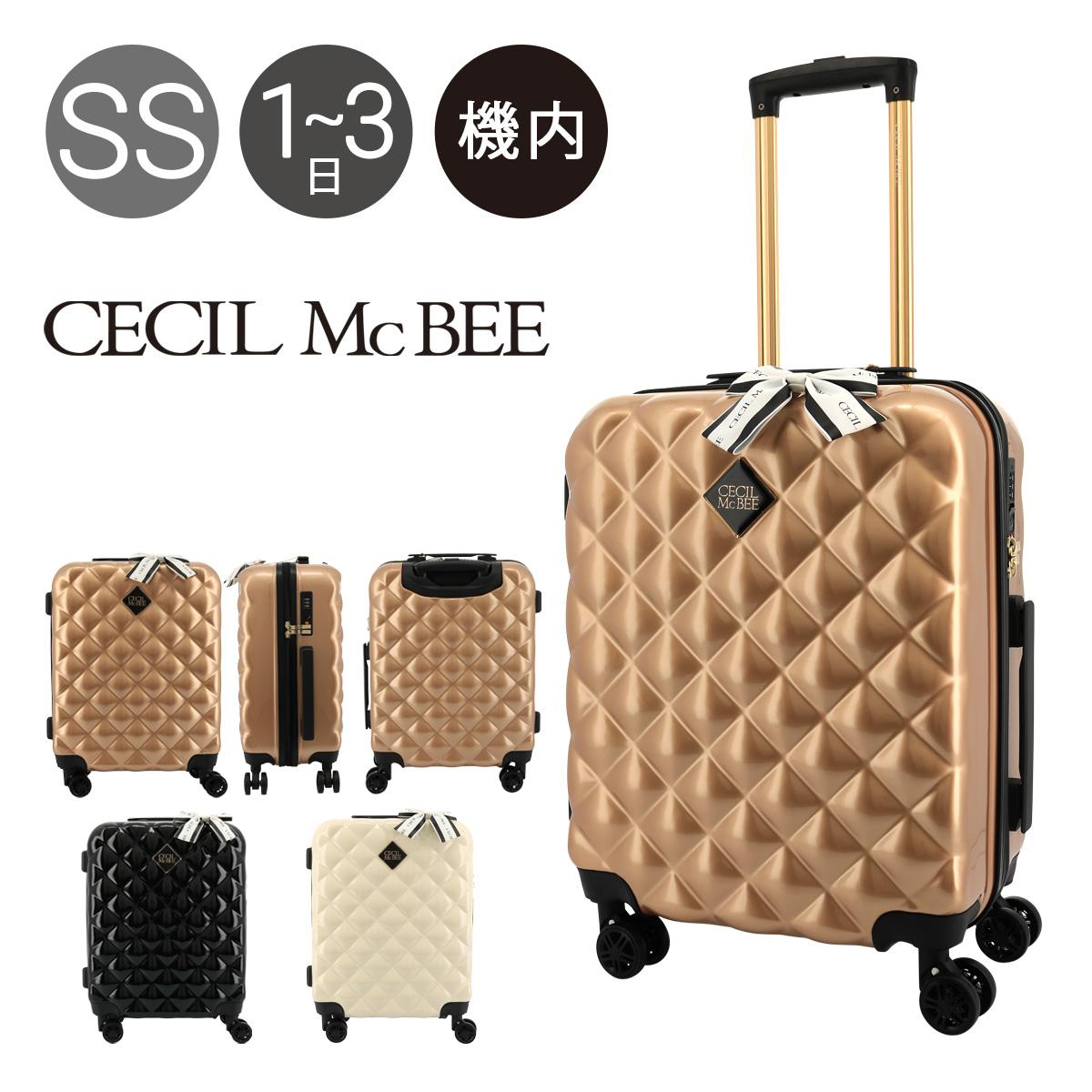 セシルマクビー スーツケース 35L 53cm 2.6kg レディース CM12-4-00001 CECIL McBEE   ハード ファスナー   キャリーケース ハードキャリー[PO5][即日発送]