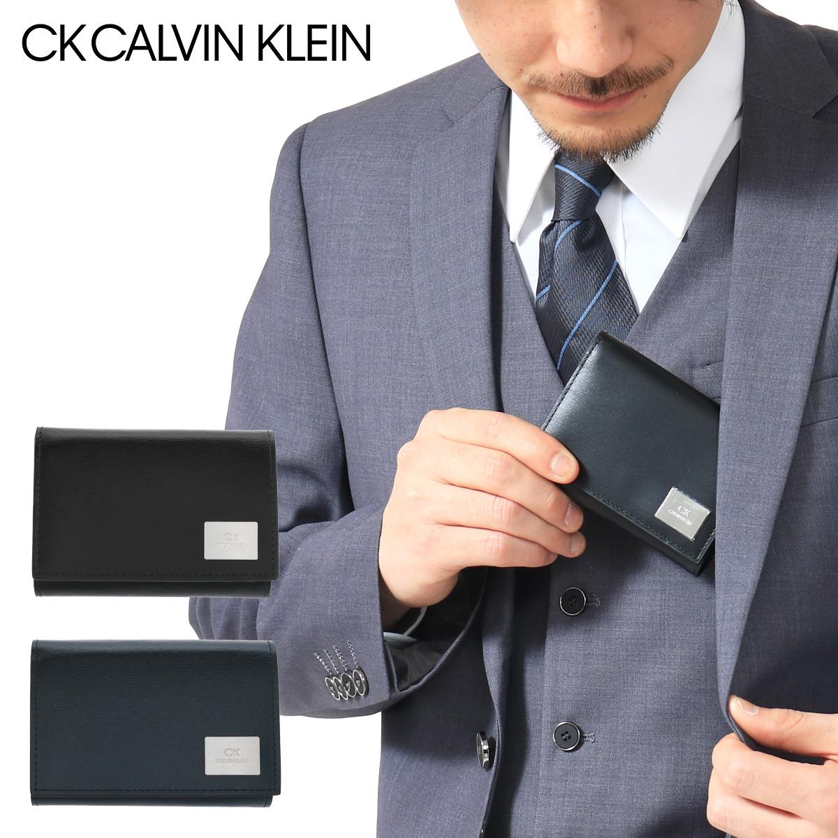 シーケー カルバンクライン 三つ折り財布 レジンII メンズ 345156 CK CALVIN KLEIN | 当社限定 WEB限定 別注モデル ミニ財布 コンパクト 牛革 本革 レザー[PO5][即日発送]