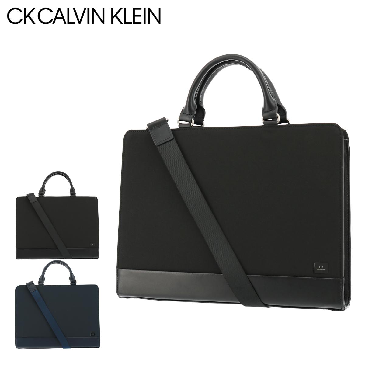 シーケーカルバンクライン ビジネスバッグ A4 2WAY スウィッチ メンズ802521 CK CALVIN KLEIN | ブリーフケース ショルダーバッグ [PO5]