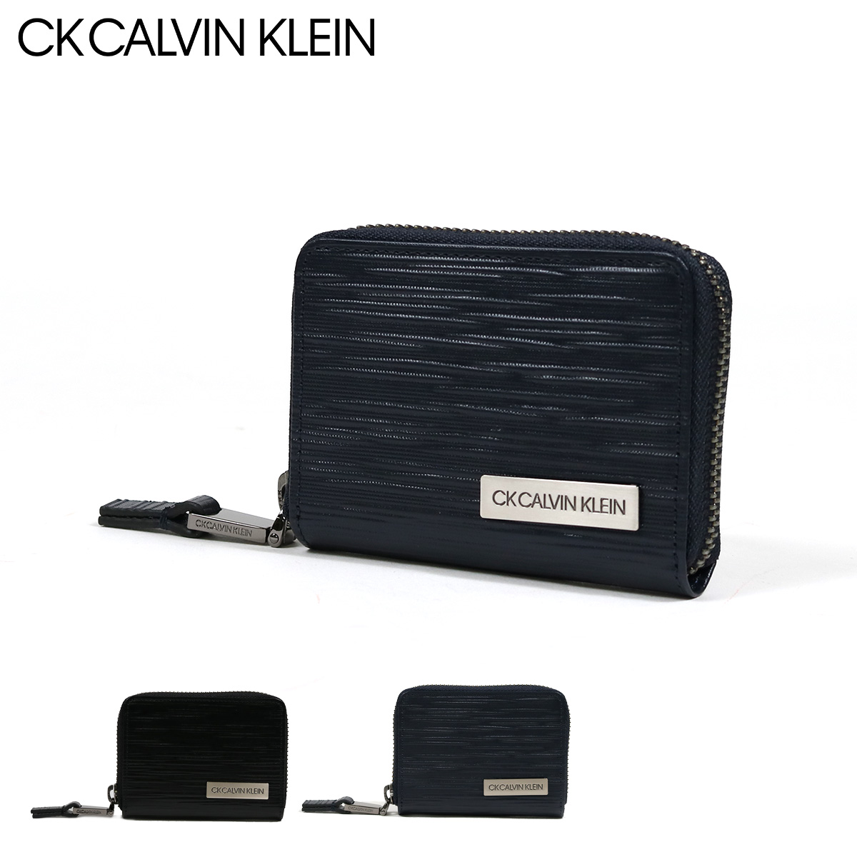 シーケー カルバンクライン 小銭入れ BOX型 タットII メンズ 808611 CK CALVIN KLEIN | パスケース 本革 レザー[bef][PO5][即日発送]