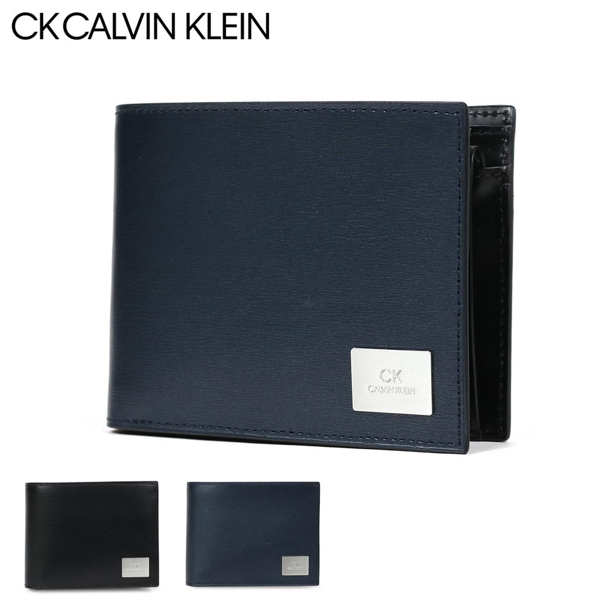 シーケー カルバンクライン 二つ折り財布 レジンII メンズ 826654 CK CALVIN KLEIN | 牛革 本革 レザー ブランド専用BOX付き[bef][PO5][即日発送]