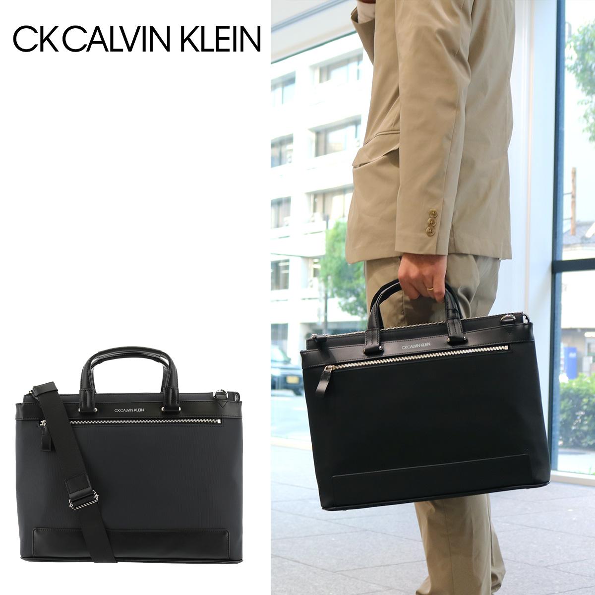 a70e330e7942 カルバンクライン ブリーフケース イーブン 828511 Calvin Klein PLATINUM プラティナム CK シーケー プラチナム ビジネス バッグ ショルダー