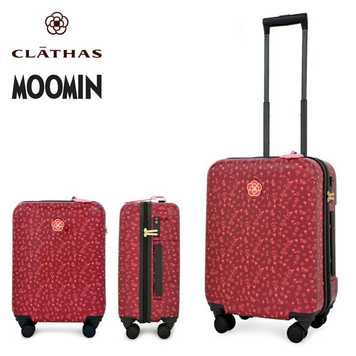 クレイサス キャリーケース ムーミン 187710 レディース 52cm ハードケース 4輪 スーツケース TSAロック搭載 CLATHAS【PO5】【bef】【即日発送】