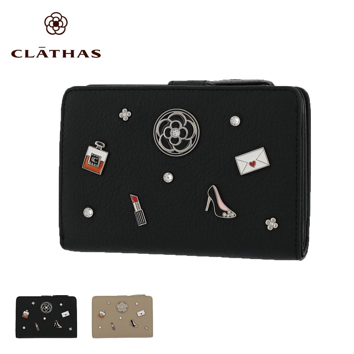 クレイサス 二つ折り財布 アニス レディース 187882 CLATHAS |本革 レザー ブランド専用BOX付き [PO5][即日発送][bef]