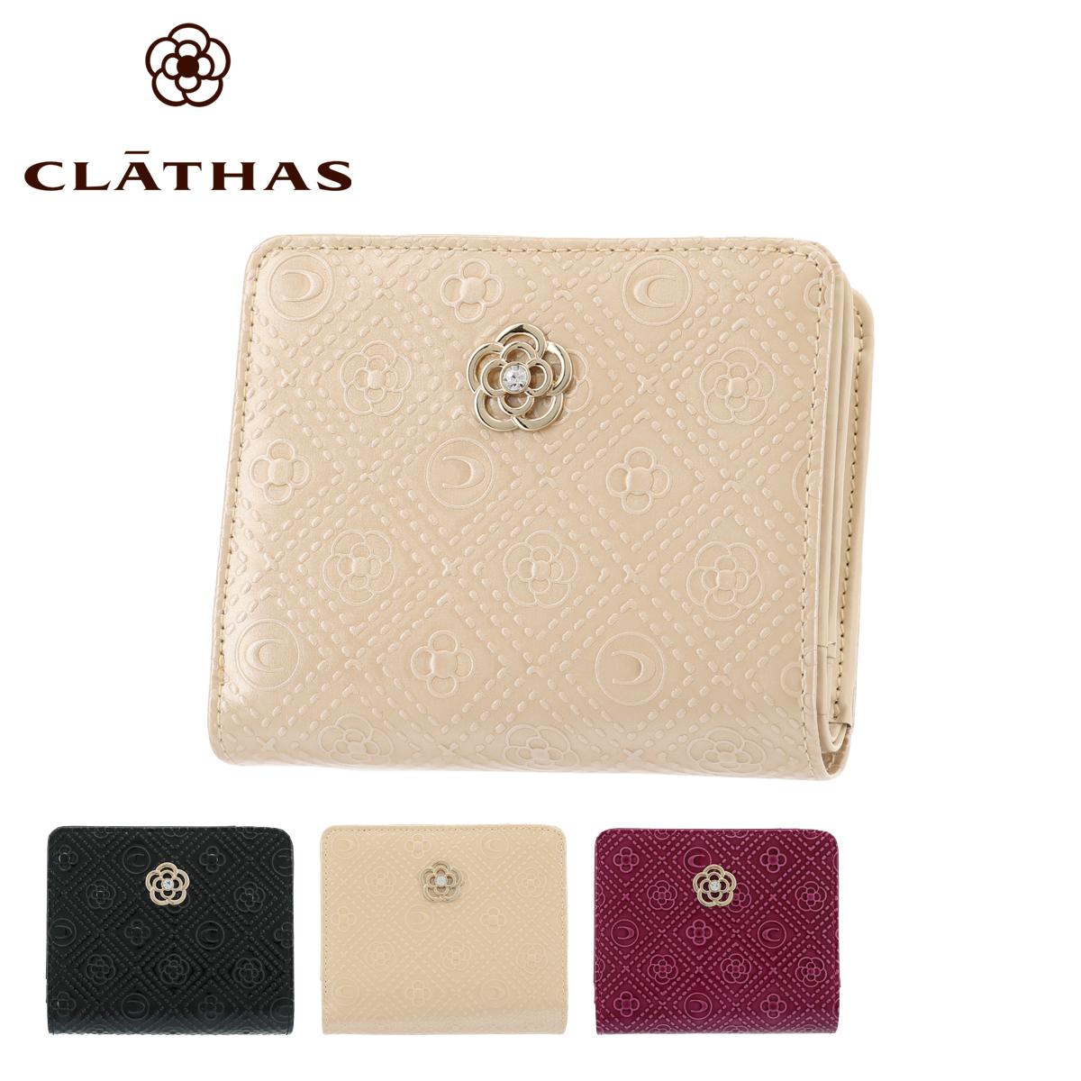 クレイサス 二つ折り財布 ミモザ レディース 188532 CLATHAS | 牛革 本革 レザー[即日発送][PO5]