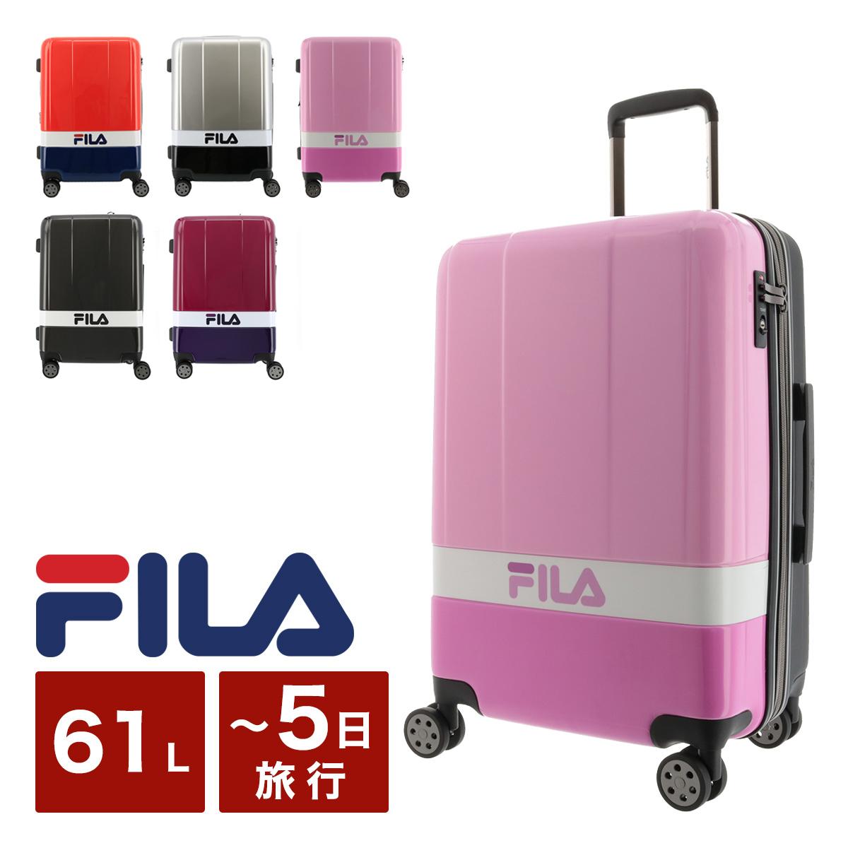 フィラ スーツケース 56cm ハード 260-1001 FILA キャリーケース TSAロック搭載 メンズ レディース 男女兼用[即日発送]