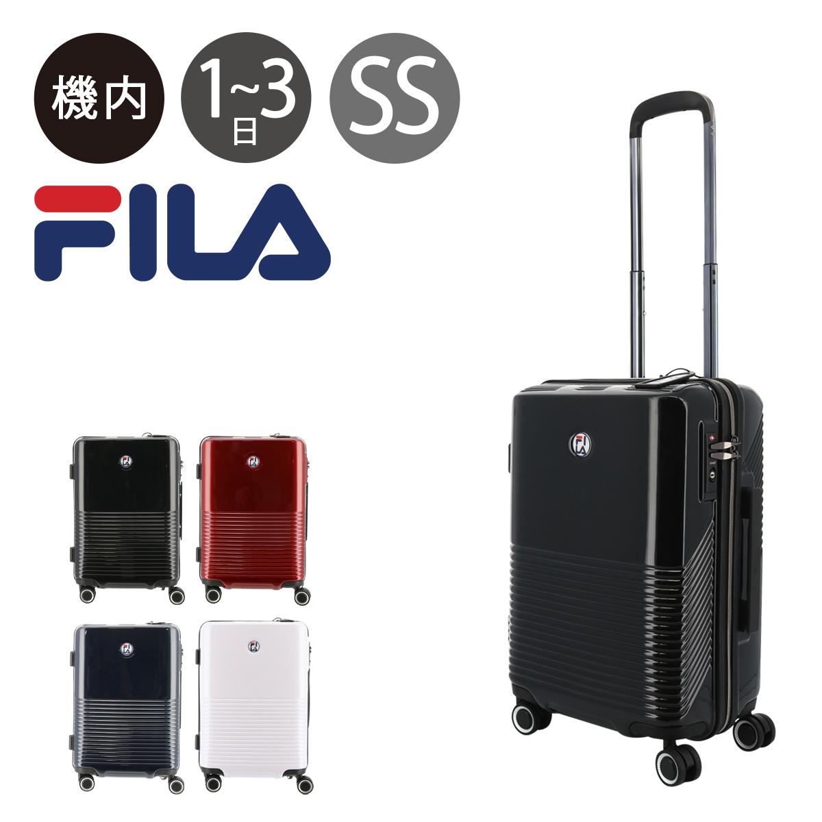 フィラ スーツケース 37L 50cm 2.8kg ハードファスナー メンズ 260-1060 FILA | キャリーバッグ キャリーケース TSAロック搭載