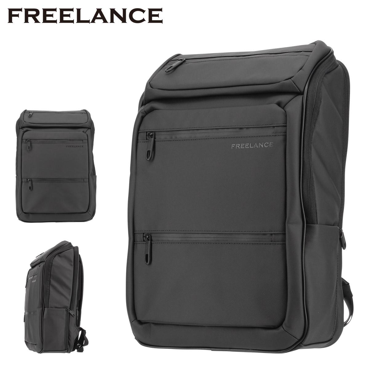 フリーランス リュック メンズ fl-107 FREELANCE | ビジネスバッグ ビジネスリュック ナイロン[PO5][即日発送]