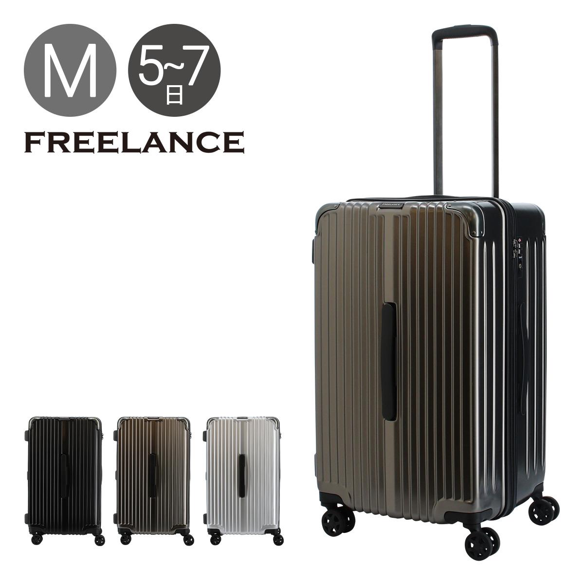 028ff0f637 フリーランススーツケース当社限定|67L60cm3.8kgFLT-005ハードファスナー|FREELANCETSA