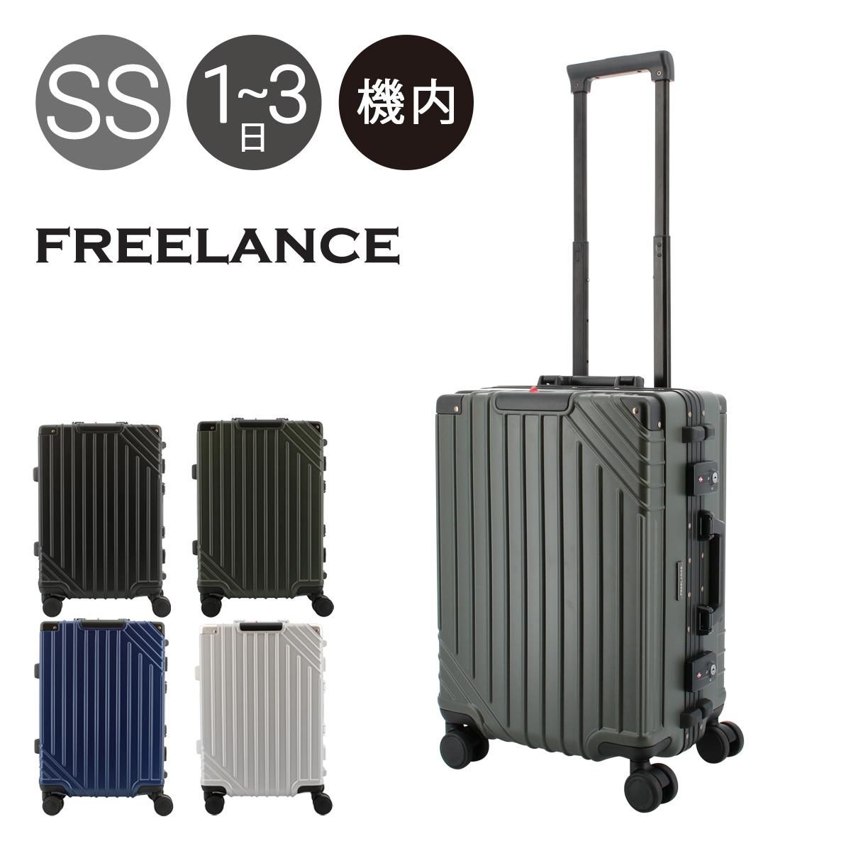 フリーランス スーツケース 37L 48cm 3.6kgFLT-018 FREELAMCE | ハード フレーム | TSAロック搭載 キャリーバッグ キャリーケース [12/29][PO5]