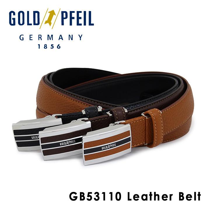 ゴールドファイル ベルト メンズ GB53110 GOLD PFEIL 本革 レザー [PO10][bef]