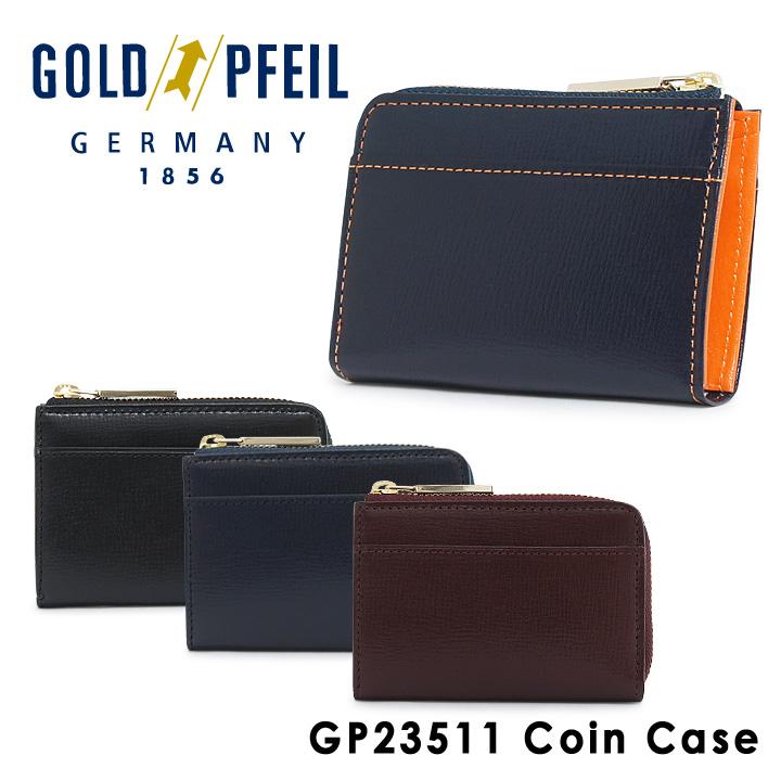 ゴールドファイル 財布 小銭入れ GP23511 GOLD PFEIL コインケース [1年保証][PO10][bef]
