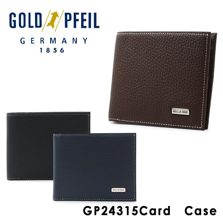 ゴールドファイル 二つ折り財布 メンズ GP24315 GOLD PFEIL [1年保証][PO10][bef]