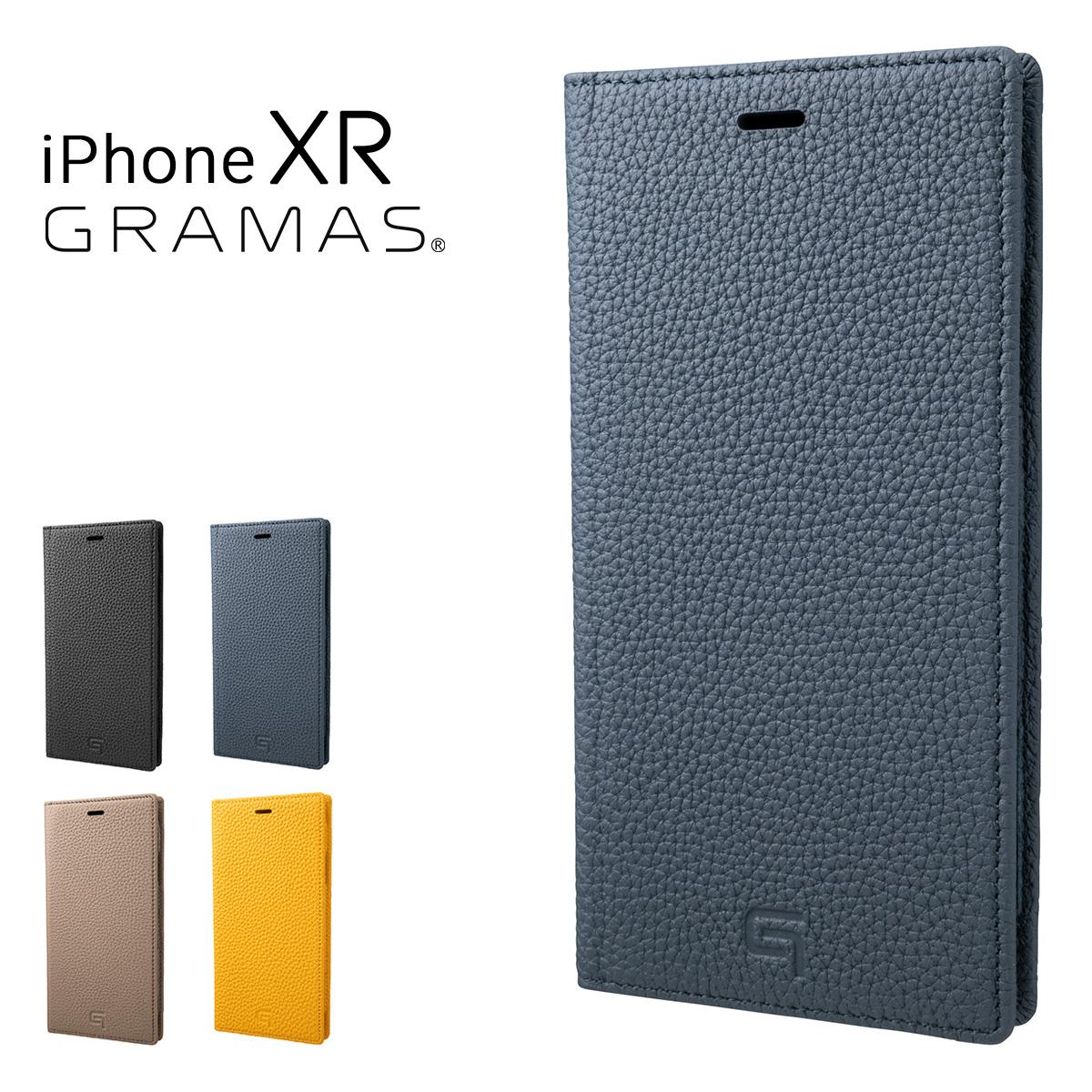 グラマス iPhoneXR ケース メンズ レディース GLC-72548 GRAMAS | スマートフォンケース 手帳型 本革[bef][即日発送][母の日]