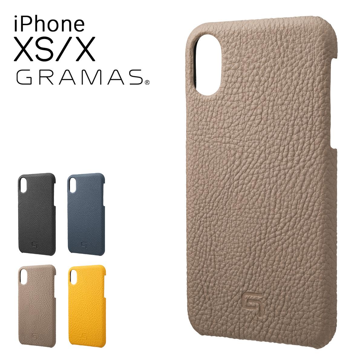 グラマス iPhoneXS iPhoneX ケース メンズ レディース GSC-72358 GRAMAS | スマートフォンケース 本革[bef][即日発送]