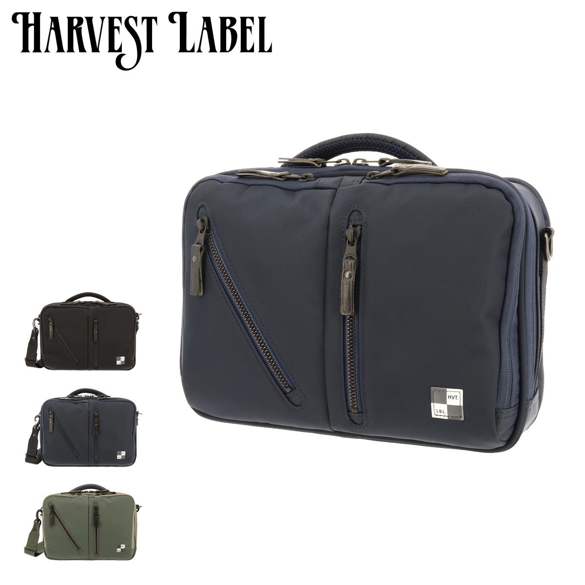 ハーヴェストレーベル ブリーフケース 2WAY B5 ビジネスライン メンズ HO-0271 日本製 HARVEST LABEL | ドライビングトート ショルダーバッグ[即日発送][PO10]