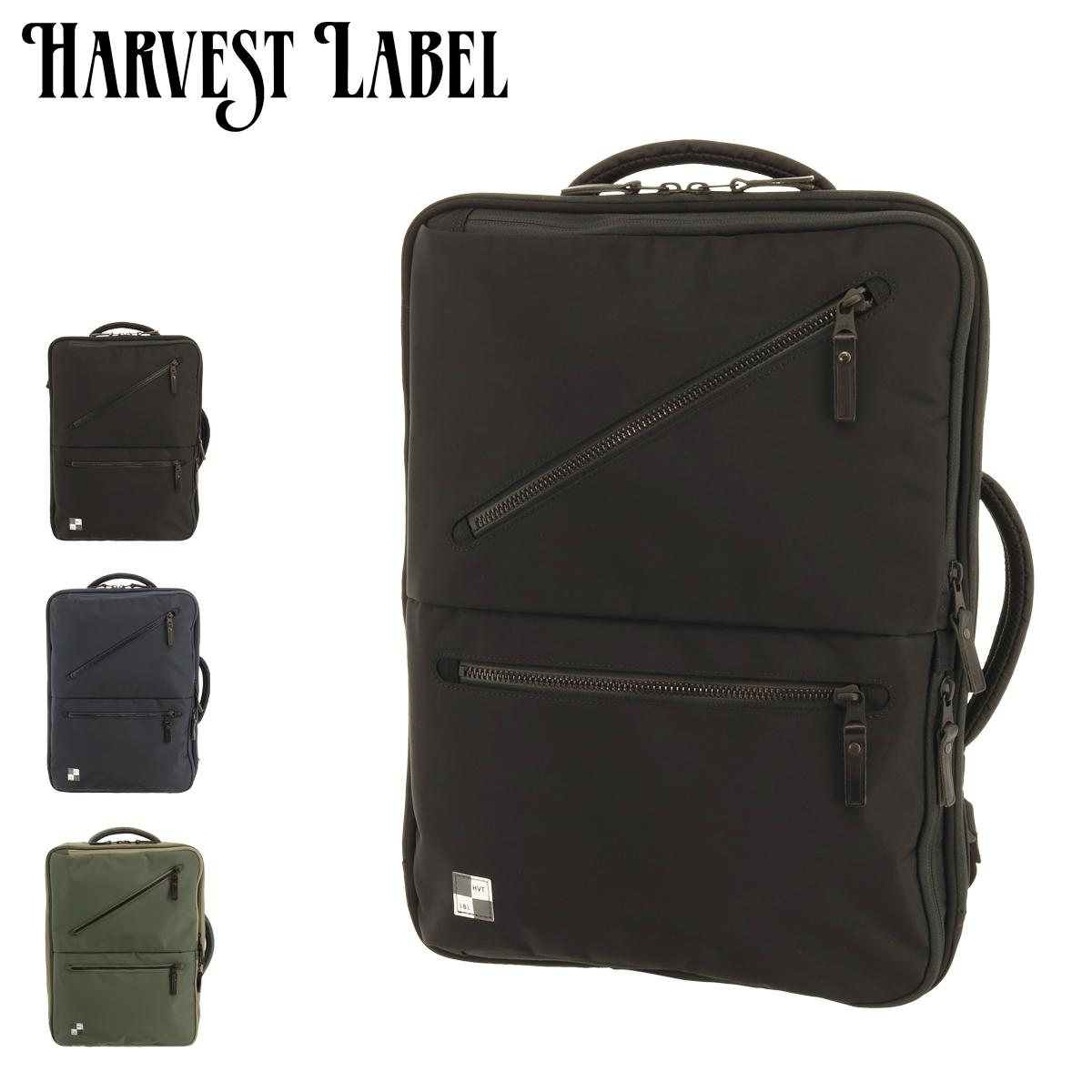 ハーヴェストレーベル ビジネスバッグ A4 2WAY ビジネスライン メンズ HO-0273 日本製 HARVEST LABEL | リュックサック ブリーフケース[即日発送]