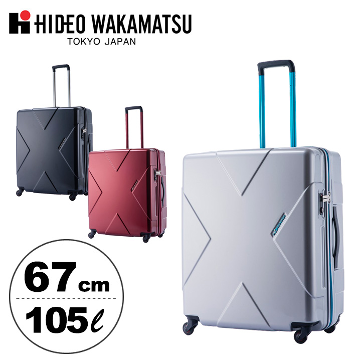 ヒデオワカマツ スーツケース メガマックス 105L 67cm 5kg 85-7595 ハード ファスナー 静音 TSAロック搭載 大容量 キャリーバッグ [PO10][bef]