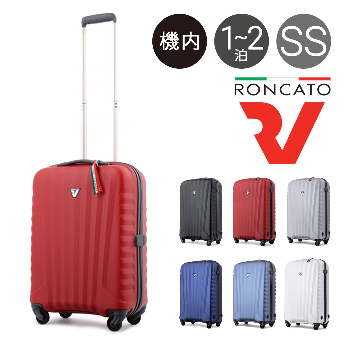 ロンカート RONCATO スーツケース 5083 UNO ZIP ZSL 51cm 【 ウノ ジッパー 10年保証 】【 1419 軽量 イタリア製 キャリーケース TSAロック搭載 機内持ち込み可 】 [PO10][bef]