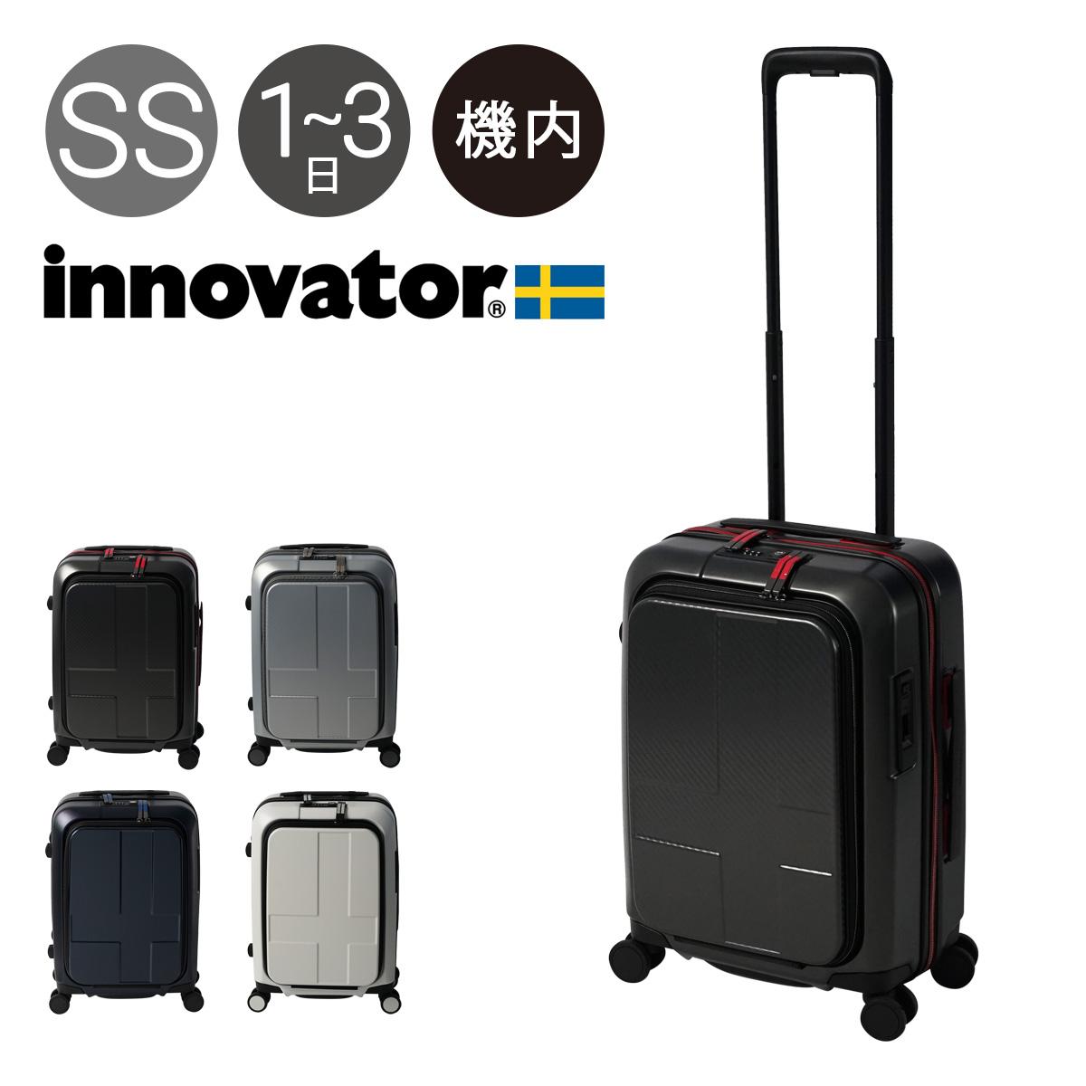 イノベーター スーツケース 機内持ち込み 36L 48cm 3.3kg IND271 innovator 当社限定 別注モデル ハード ファスナー キャリーバッグ キャリーケース ビジネスキャリー フロントオープン ストッパー付き[PO5]