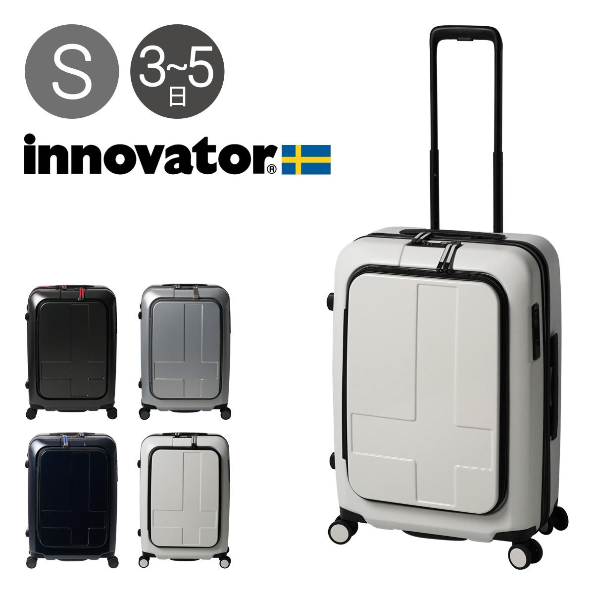 イノベーター スーツケース 60L 59cm 4.2kg IND272 innovator 当社限定 別注モデル ハード ファスナー キャリーバッグ キャリーケース ビジネスキャリー フロントオープン ストッパー付き[11/29][PO5][即日発送]