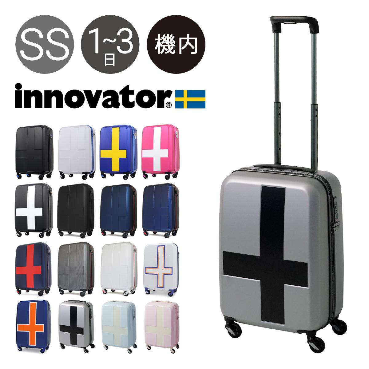 イノベーター スーツケース 38L 48cm 2.7kg ハード ジッパー 機内持ち込み INV48/48T キャリーケース TSAロック搭載 innovator 【 2年保証 】 【PO10】【bef】