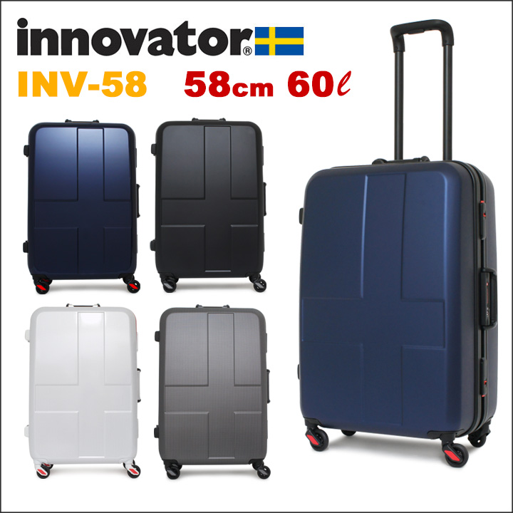イノベーター スーツケース|60L 58cm 4.0kg INV58|2年保証 ハード フレーム TSAロック搭載 HINOMOTO 消音 キャリーバッグ [PO10][bef]