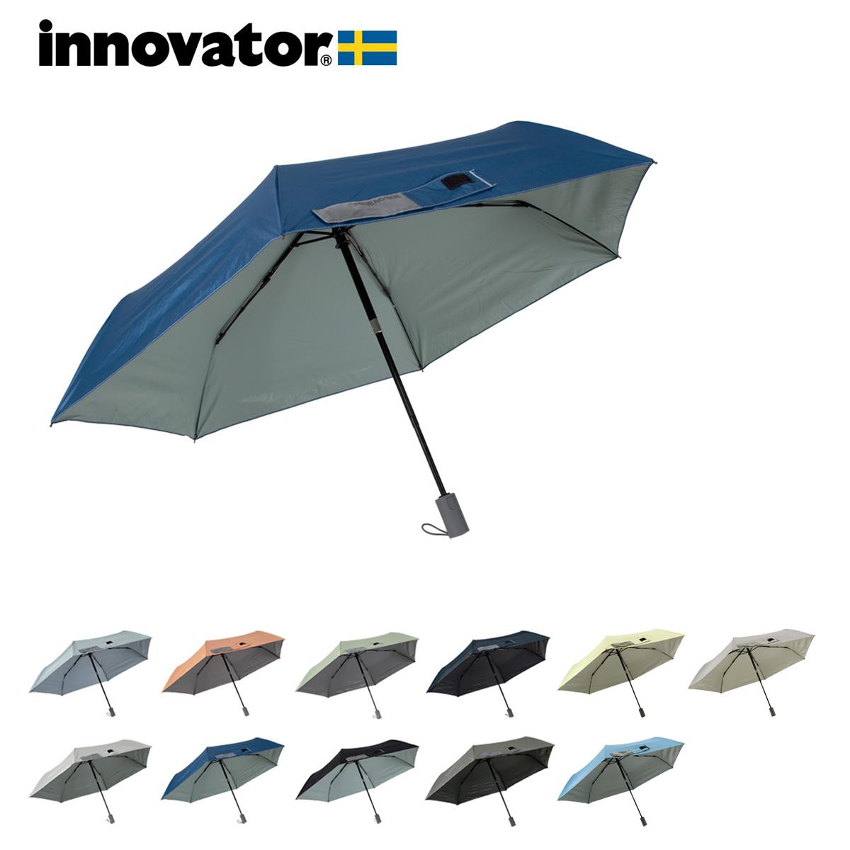 送料無料 あす楽 全品10倍 9 20 月 商品 0時~24H限定 イノベーター 折りたたみ傘 55cm 晴雨兼用 自動開閉傘 ジャンプ式 雨傘 激安通販 遮光率99%以上 PO10 bef 即日発送 日傘 撥水 おしゃれ ワンタッチ 北欧 IN-55WJP UVカット コロナ対策 innovator
