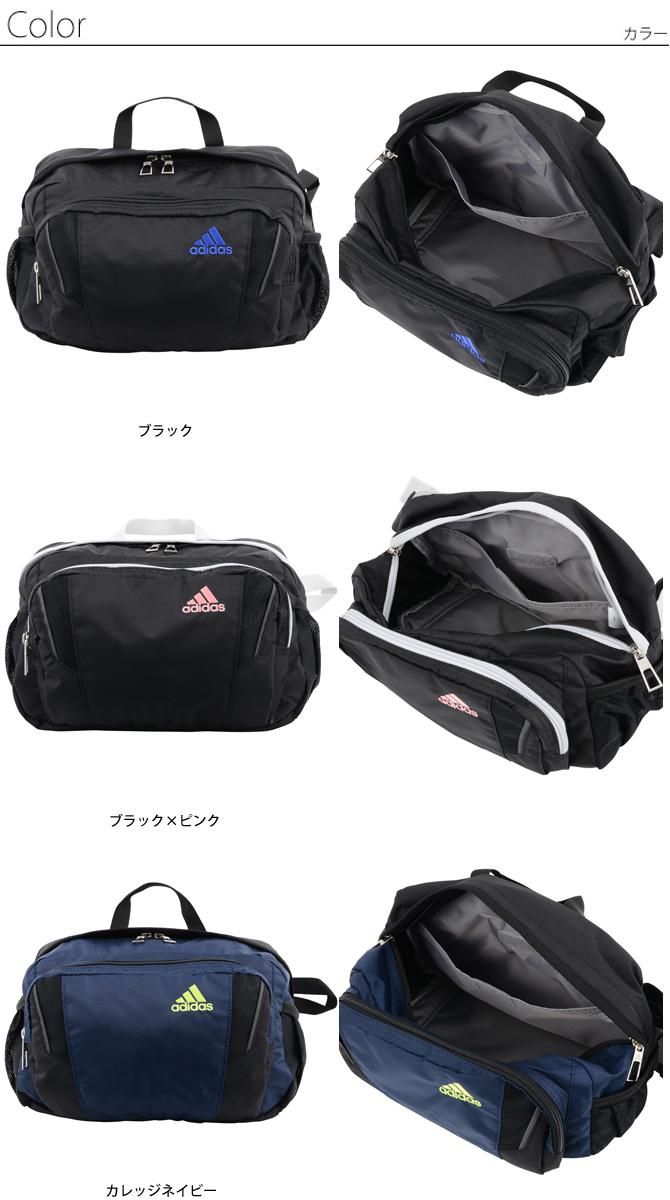 愛迪達adidas腰身門47082
