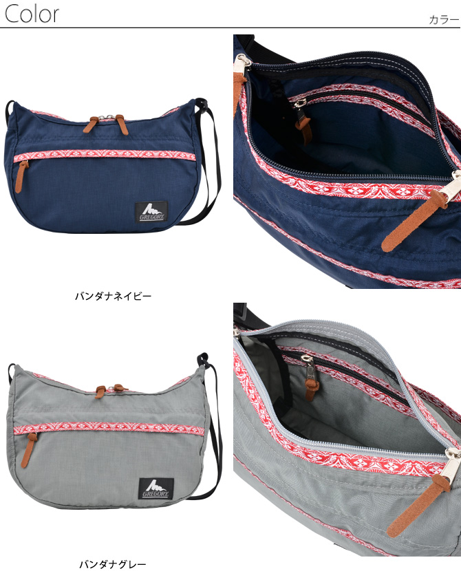 Gregory bag SML GREGORY SATCHEL satchel S shoulder bag bandana Navy / grey bandana 74947 / 74949