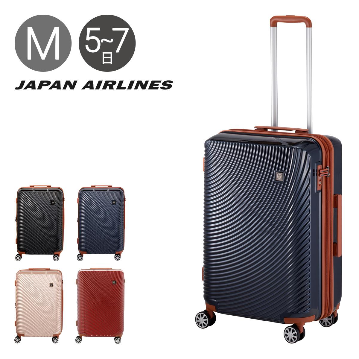 JAL スーツケース 4輪|65L 58cm 3.6kg 601-58|軽量 拡張 ハード ファスナー|ジャル JAPAN AIRLINES ジャパンエアライン|TSAロック搭載 おしゃれ キャリーバッグ キャリーケース[PO10][即日発送]